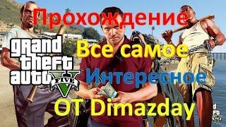 GTA 5 (on my PC) прохождение #8 Братья О'нил