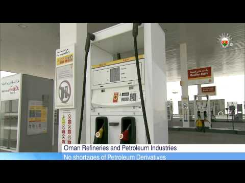 Oman Refineries and Petroleum Industries: No shortage of Petroleum Derivative