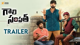 Gaali Sampath Movie Review, Rating, Story, Cast & Crew