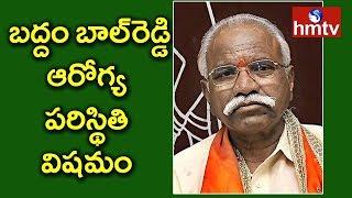 BJP Leader Baddam Bal Reddy Admitted in Care Hospital  | hmtv