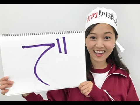 津田理帆の画像 p1_6