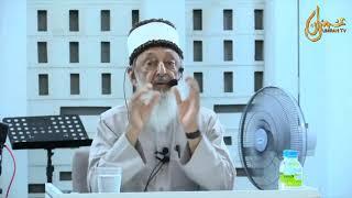 Dajjal In The Quran By Sheikh Imran Hosein