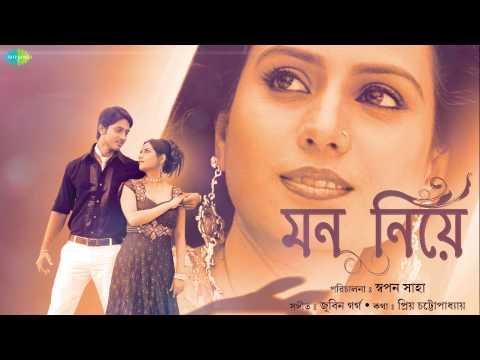 Jonaki Mon   Mon Niye   Bengali Movie Song   Zubeen Garg Soham...