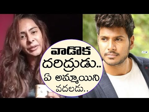 Sri Reddy Leaks on Sundeep Kishan | Sri Reddy about Sundeep Kishan | Top Telugu TV
