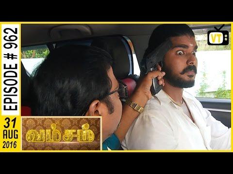 Vamsam - Vamsam | Tamil Serial | Sun TV | Episode 962 | 31/08/2016 thumbnail