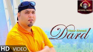 Nasir Ahmad - Dard OFFICIAL VIDEO