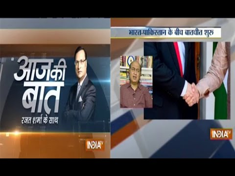 Aaj Ki baat with Rajat Sharma July 23, 2014: Modi Govt will directly talk to Pakistan