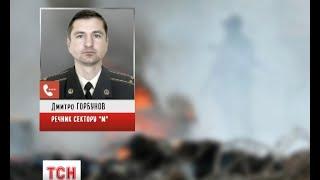 Під ранок бойовики з мінометів обстріляли позиції сил АТО поблизу Миколаївки - (видео)