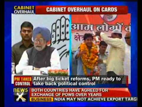 Cabinet reshuffle: Ramesh, Azad, Scindia in race for railways portfolio - NewsX