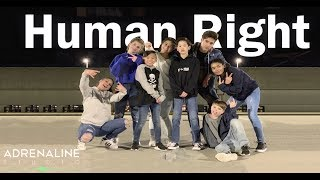 #HumanRight by The Strike 🎥🕺🏻 Adrenaline Studio