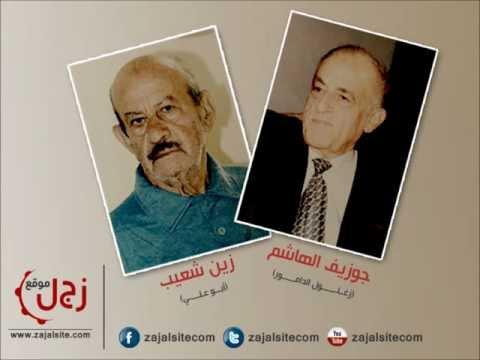 عتابا زين شعيب وزغلول الدامور | موقع زجل
