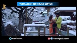 Venkatesh Best Duet songs | Soundarya,Ramba,Nayanatara,Ramya Krishna