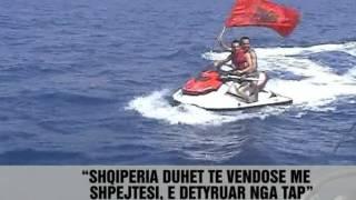 Kathimerini për paktin ujor Greqi-Shqipëri - Vizion Plus - News - Lajme