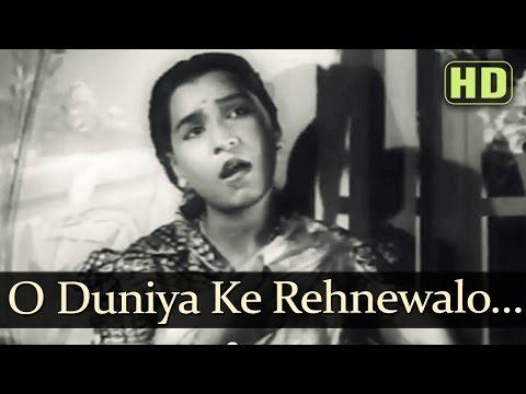 O Duniya Ke Rehne Valo (Part 1) - Dil Ki Rani Songs - Raj Kapoor...