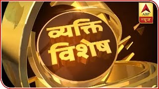 Rahul Gandhi's elevation from Congress president to face against Modi| Vyakti Vishesh