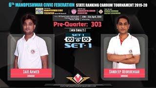 PQ-303| SET-1| ZAID AHMED (MUMBAI) VS SANDEEP DEORUKHKAR (MUMBAI)