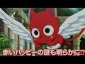 HD Fairy Tail Dragon Cry 3 Trailer Yamisuki Anima mp3