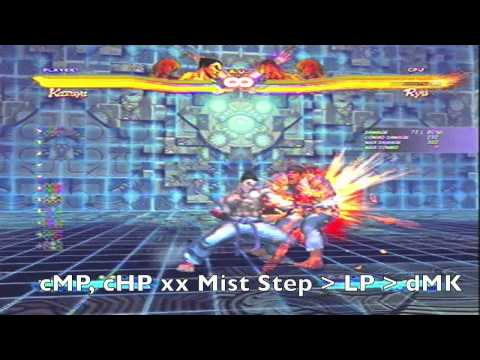 SFxT - Cross Combo Rush Guide