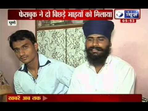 India News: Facebook reunites brothers after 12 years in Pune