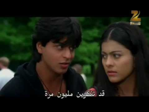 Dilwale Dulhania Le Jayenge.mp4 video