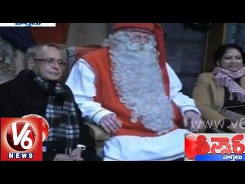 President Pranab Mukharjee met original 'Santa Claus' - Teenmaar News
