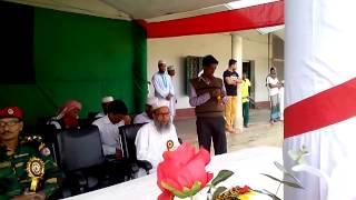 Bisho Zaker Monjil Alia (Kamil) Madrasah
