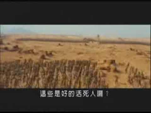 《神鬼傳奇3》中文版預告片
