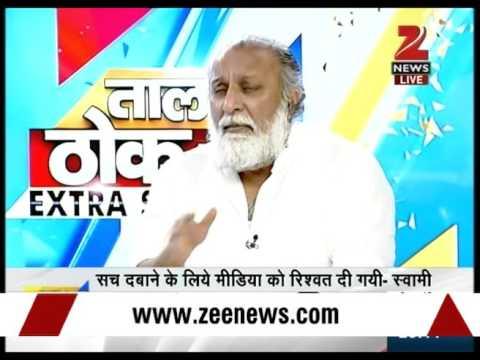 Will Sonia Gandhi reveal the truth behind AgustaWestland chopper scam?-Part II
