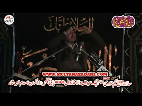 Zakir Zawar Malik Ghulam Jafar Raza I Majlis 1 Jan 2019 I Jalsa Zakir Asad Abbas Shah