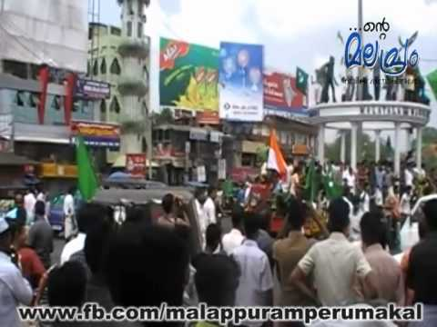 loksabha election 2009 malappuram