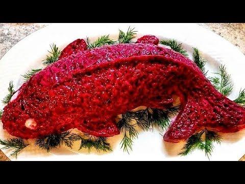ГОСТИ ОШАЛЕЮТ! Необычная селедка под шубой желейная. Салат в форме рыбы