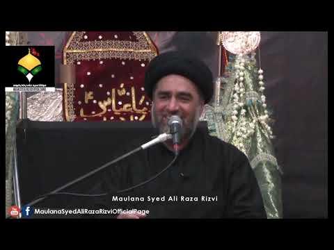 Hamaray Aqaid |  Muharram 1441/2019 | Maulana Syed Ali Raza Rizvi