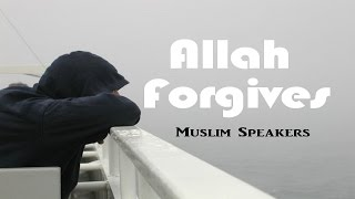 Allah Forgives All Sins – Motivational Reminder