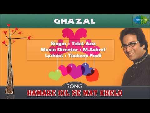 Hamare Dil Se Mat Khelo | Ghazal Song | Talat Aziz video