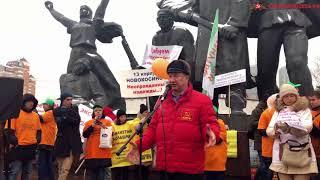 """Рашкин: """"Путин должен решить вопрос дольщкиков до выборов-2018!"""""""