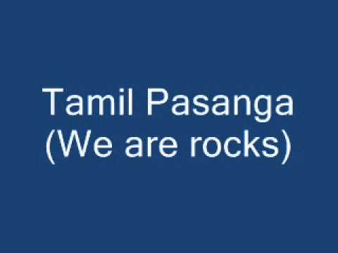 Tamil Rape From Tamil Pasanga video