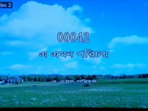 Magicsing Bangla Karaoke video