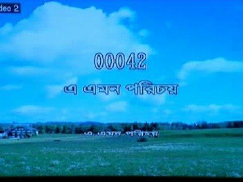 Magicsing Bangla Karaoke video