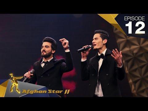 Afghan Star S11 - Episode 12 - Top 11 Elimination / فصل یازدهم ستاره افغان - اعلان نتایج 11 بهترین