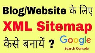 How to submit XML sitemap in google webmaster tool 2019 in hindi