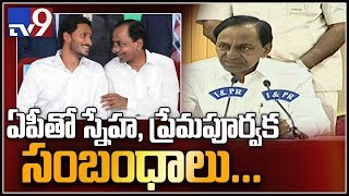 Telangana need to maintain friendly relations its neighbours - KCR
