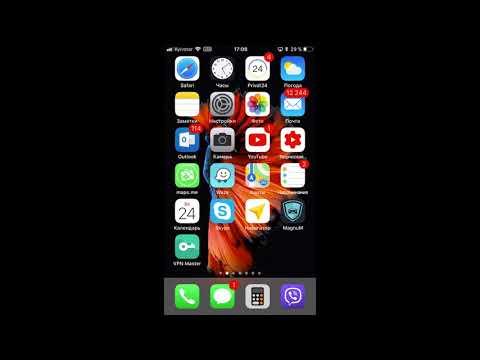 Самая крутая функция iOS 11 (мое мнение)