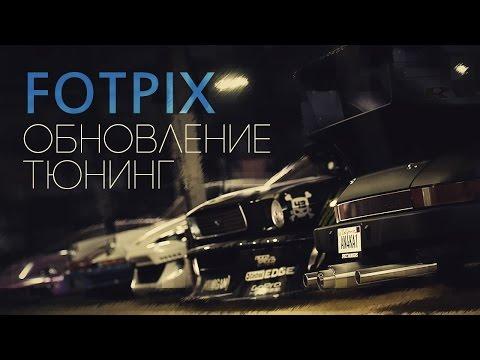 MTA Fotpix - Смотр обновления 1.0.5