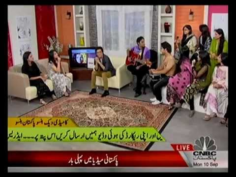Chai Time with Sahir Lodhi . CNBC Pakistan Part-2