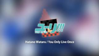 [Yuri!!! On Ice ED] You Only Live Once / YURI!!! On ICE Feat. W.hatano [INSTRUMENTAL COVER]