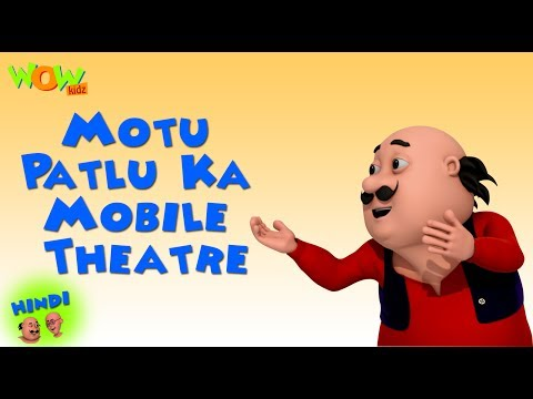 Motu Patlu Ka Mobile Theatre - Motu Patlu in Hindi - 3D Animation Cartoon - As on Nickelodeon thumbnail