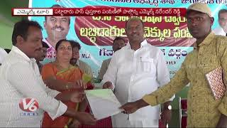 TRS MLAs Busy In Their Constituencies | Inaugurates Several Development Works