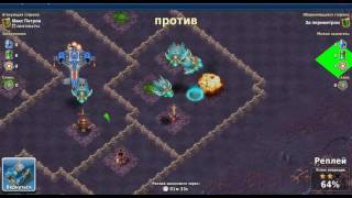 Прохождение игры колонизаторы в вк миссия за периметром