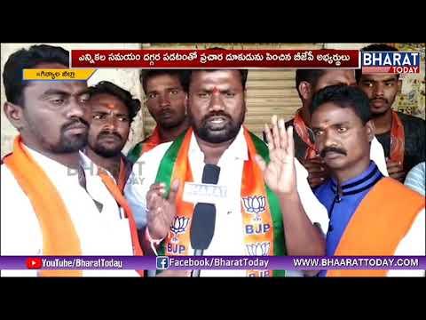 Dharmapuri BJP Candidate Kannam Anjaiah Election Campaign | Swami Paripoornananda | Bharat Today
