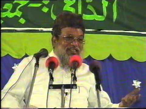 Tarikh Ahle Hadees Part 1 by Sheikh Abdul Hameed Rahmani